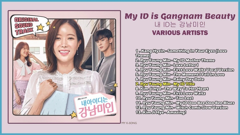 [Full] Various Artists | Мой ID - Красотка из Каннама