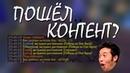 ОТДЫХАЕМ НА ОЛО ИГРАЕМ BG ШОК КОНТЕНТ 54 ExdezZy