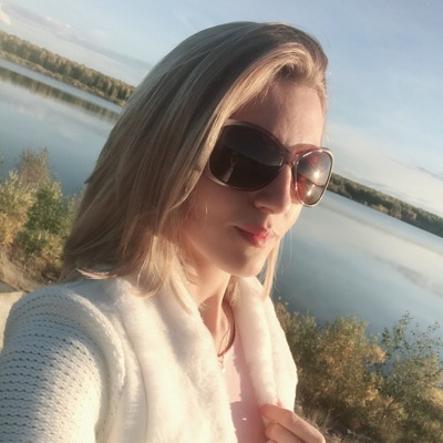 Карина Ершова