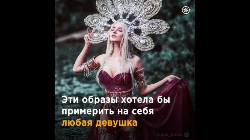 Девушка оживляет русские сказки