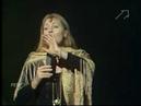 Анна Герман и Лев Лещенко Эхо любви Песня года 1977