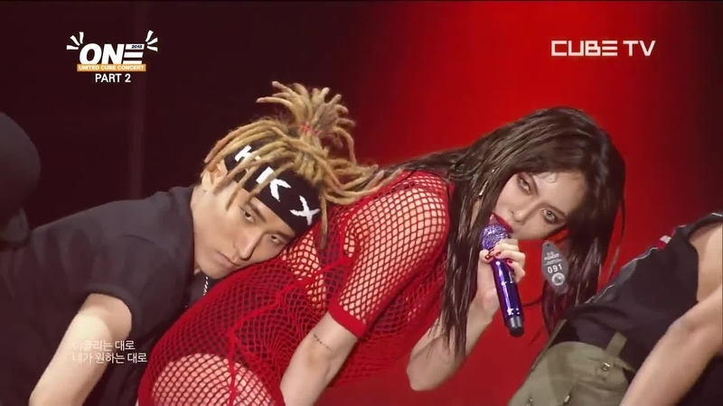 HyunA (현아) - Lip Hip (립앤힙)
