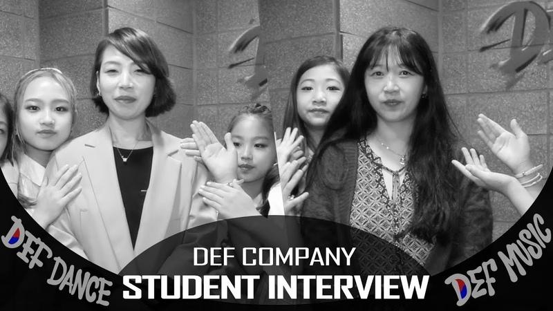 데프키즈댄스스쿨 이루미, 박채빈 수강생 학부모님 인터뷰