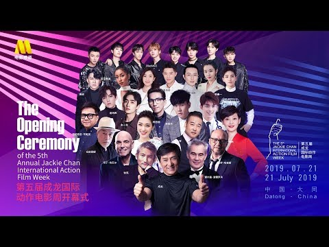 Live Opening ceremony of the 5th Int'l Jackie Chan Action Movie Week 第五届成龙国际动作电影周开幕式