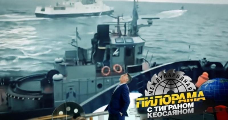 Берега попутали: как корабли ВМС Украины в Керченском проливе с российскими пограничниками встретились?