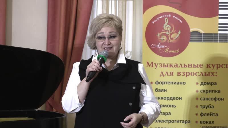 Арт мотив_Музыкальная ностальгия_7 лет вместе