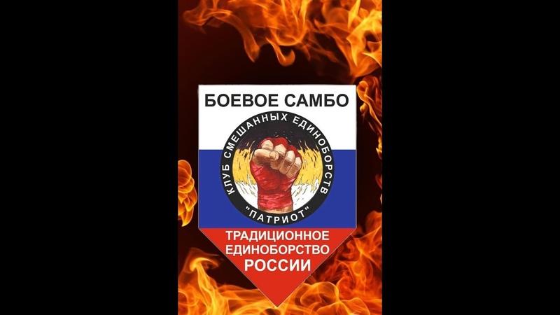 Боевое самбо Екатеринбург Болевые и ущемления на суставы рук