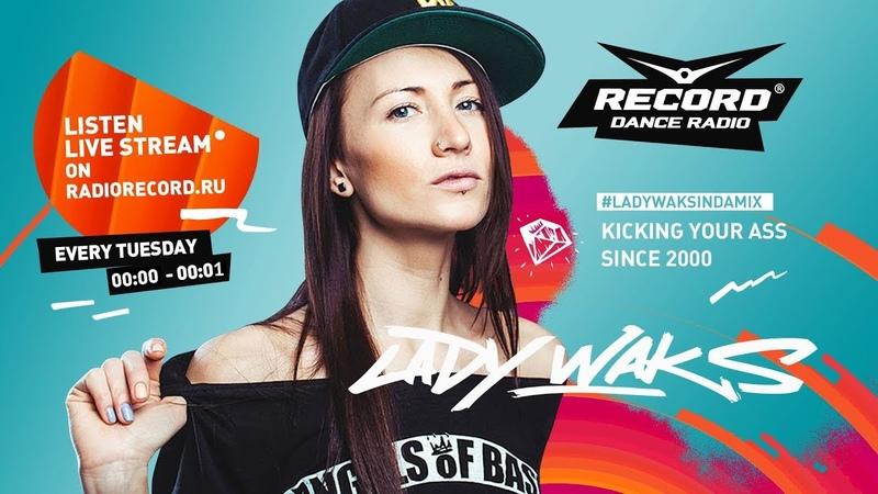 Lady Waks @ Record Club 498 (19-09-2018)