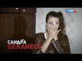 Андрей Малахов. Прямой эфир. Звезда