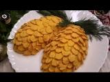 Женские Хитрости (vk.com/womantrlck) салат Шишки - с курицей и ананасом