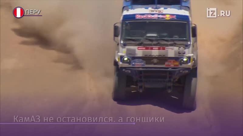 Экипаж Каргинова дисквалифицировали на ралли «Дакар»