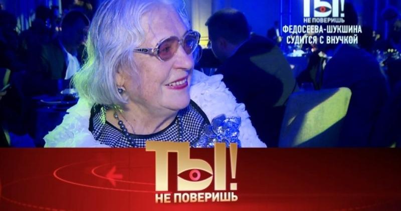 «Ты не поверишь!»: скандал в семье Лидии Федосеевой-Шукшиной и новая муза Владимира Кузьмина