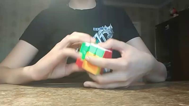 возращаем скил по сборке кубика рубика