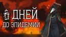 Санатор: Хроники Ройштадта (Русские визуальные новеллы)