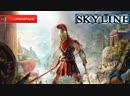 ✅ ОСВОЕНИЕ НОВОГО МИРА НАЧАЛО ✅ ⚠️ Assasin's Creed Odyssey ⚠️