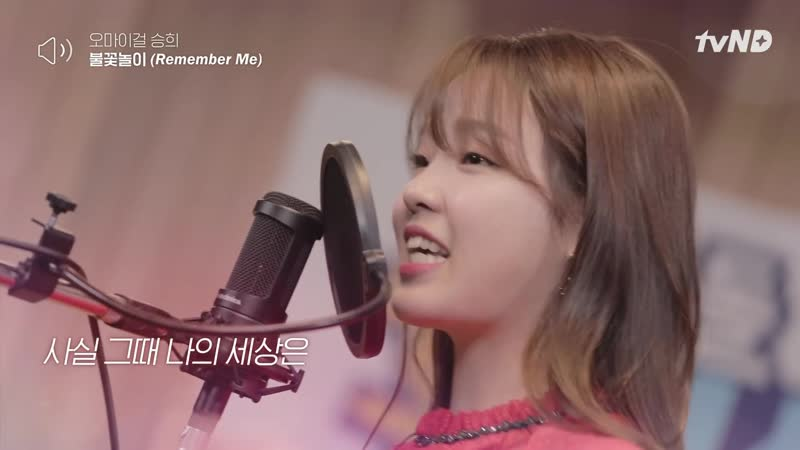· Backstage · 190417 · OH MY GIRL Seunghee · tvN D Idol Agency ·