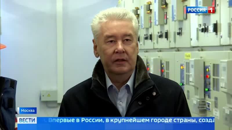 Вести-Москва • В районе Ходынского поля открылась новая электроподстанция