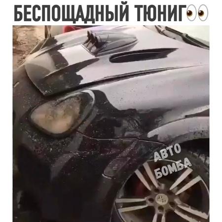 Авто Видео on Instagram Засунули в порше каен мотор от газ 53 😅 ➖➖➖➖➖➖➖➖➖➖➖➖➖➖➖➖➖ Подпишись на нас @avto bomba ➖➖➖➖➖➖➖➖➖➖➖➖➖➖➖➖➖ Берёте видео о