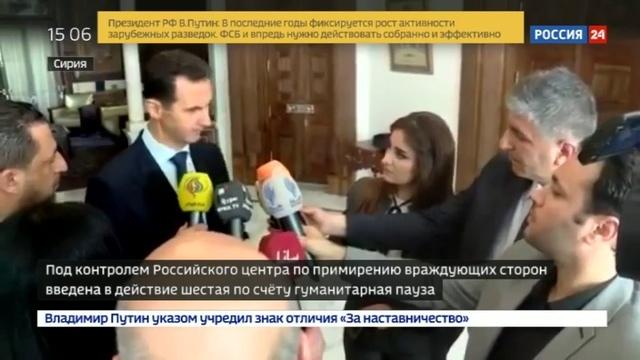 Новости на Россия 24 • Люди в обмен на еду боевики в Восточной Гуте назвали условия действия гумпаузы