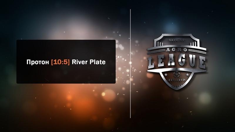 Протон [ 10 5 ] River Plate