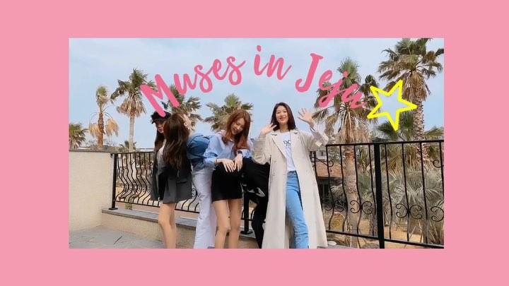 "MOON Ⅱ 문현아 on Instagram ""유투브 링크 프로필 상단 Youtube link in my Bio🎀 . . 10분짜리 만드는거 정말 51"