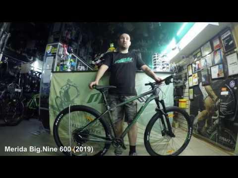 Merida Big Nine 600 2019