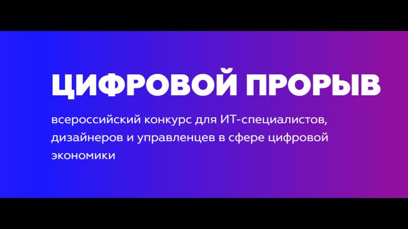 «Вести Пермь» - вечерний выпуск 17.06.19
