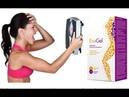 Ева Гель - Эффективное Средство для Похудения!