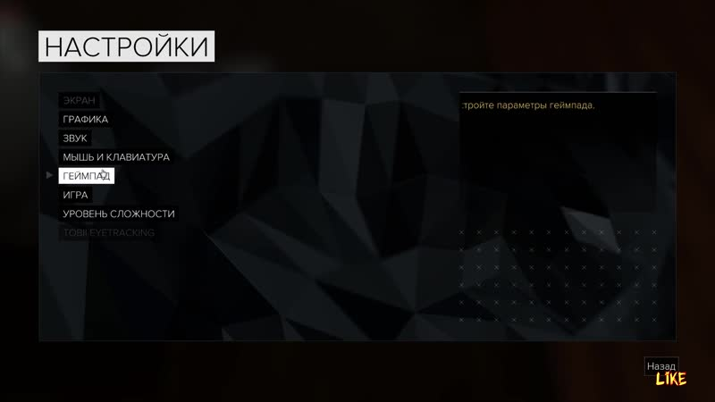 Отар Ботковели )( Deus Ex Mankind Divided- ep. 9
