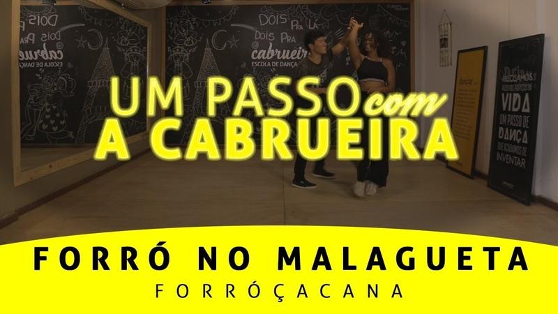 Forró do Malagueta - Um passo com a Cabrueira