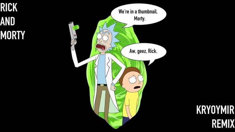 Rick and Morty | KryoYmir Remix