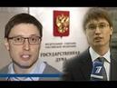 Умер Илья Костин корреспондент первого канала.