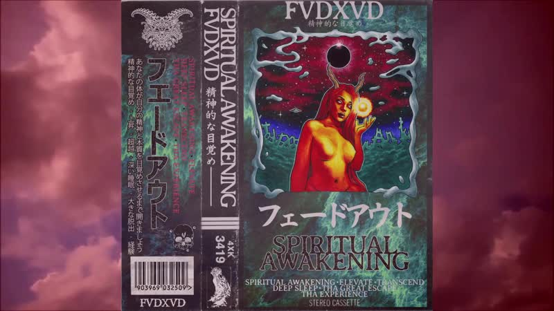 432Hz: SPIRITUAL AWAKENING Full Tape