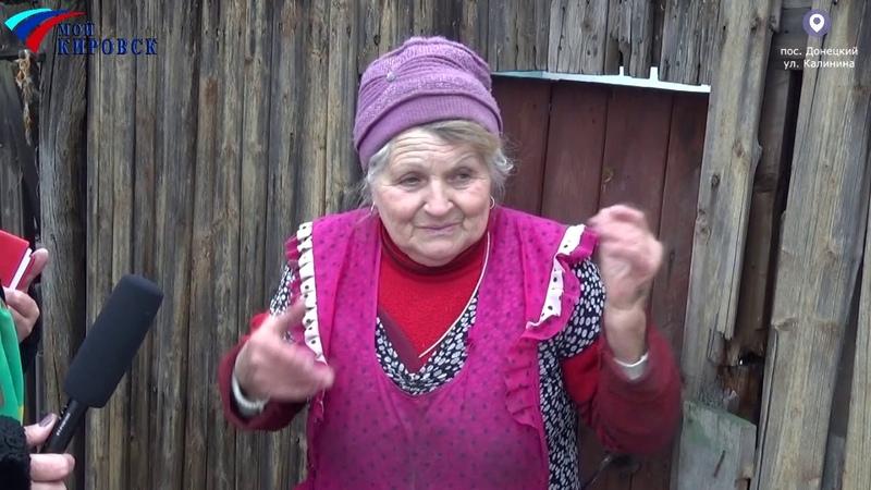 11.12.18 Обстрел пос.Донецкий ул.Калинина