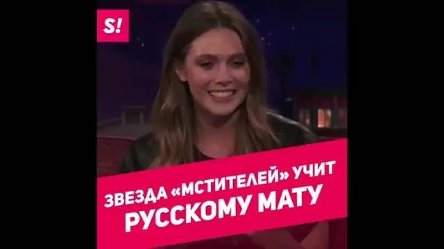 """Клара Гавриловна on Instagram: """"Элизабет Олсен из мстителей. Лизок, лизок😂😂😂"""""""