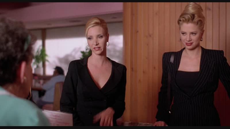 BF 1997 Роми и Мишель на встрече выпускников