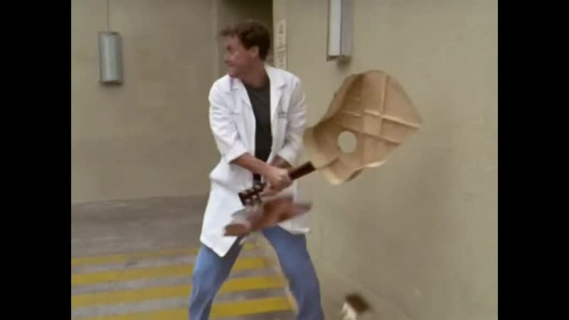 Клиника Кокс ламает гитару