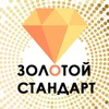 Ювелирный дисконт | Ломбард | Красноярск