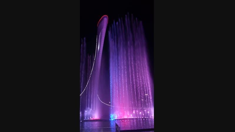 Адлер.Поющие фонтаны.Sia