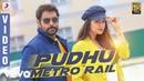 Saamy² - Pudhu Metro Rail Video | Chiyaan Vikram, Keerthy Suresh | DSP