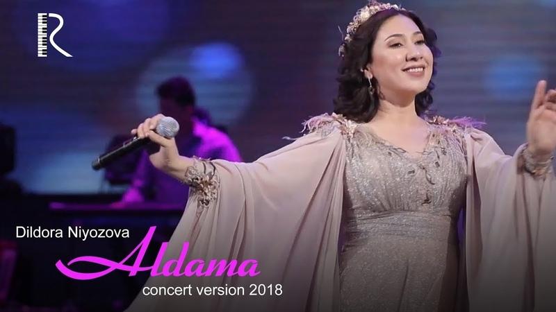 Dildora Niyozova - Aldama | Дилдора Ниёзова - Алдама (concert version 2018)
