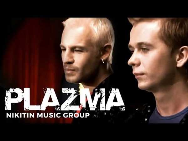 Plazma - A Bit Of Perfection (Official Video) 2003
