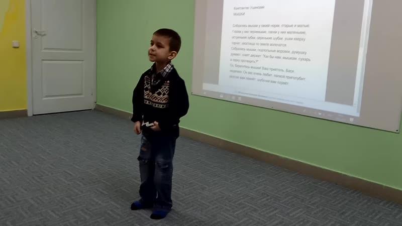 Рассказ Мышки в исполнении Егора 4г8мес mp4