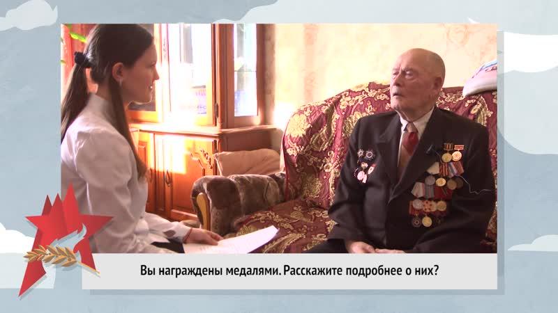 Елисеев Никифор Игнатьевич, Республика Башкортостан, г. Салават