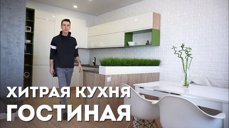 ДИЗАЙН кухни гостинной Готовый ремонт квартиры Обзор квартиры 85 кв м Дизайн интерьера ремонт СПб