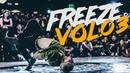 TOP SETS JAPAN BBOY 🔥 Freeze editon vol 03 ガチ止まりフリーズ集
