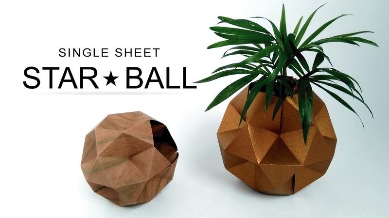 【一枚折り】スターボールの折り方