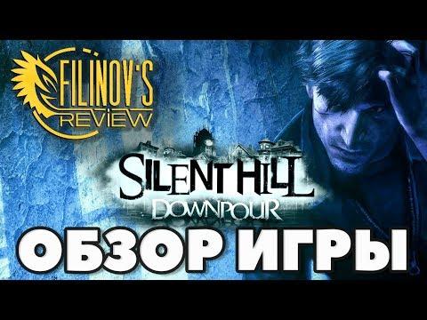 Обзор игры SILENT HILL Downpour. Молчание холмят или последняя капля гноя - Filinov's Review
