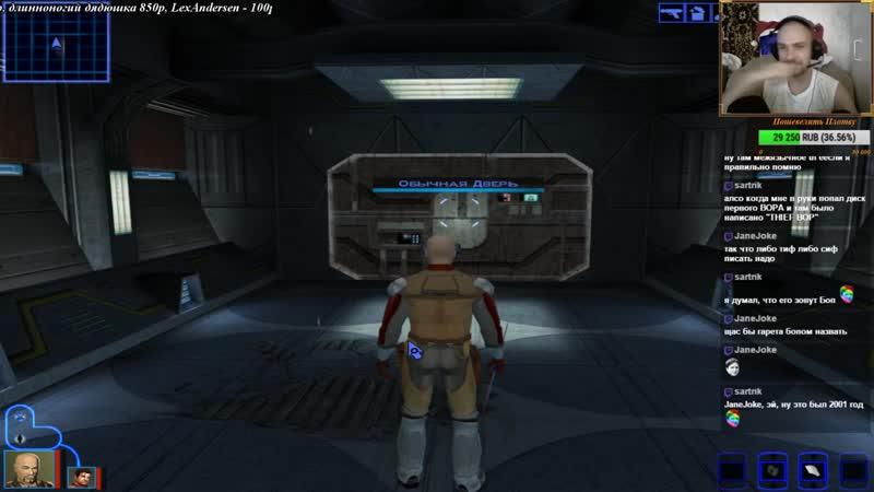 [Xandr] SW: KotOR 3 - Подземелья