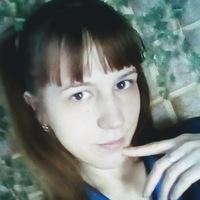 Anastasiya Kabirova